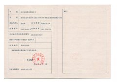 江苏金腾园林建设有限公司2014年5月常州市建筑业企业资质许可审查意见公示